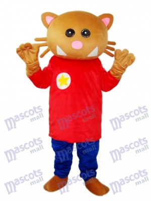 Star Bear Mascot Adult Costume Animal