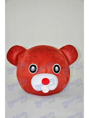 Brown Bear Teddy Bear Head ONLY Mascot Costume Animal