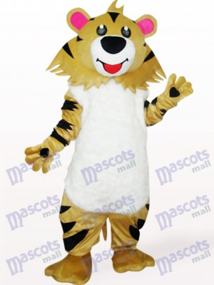 Gray Brown Lion Animal Mascot Costume