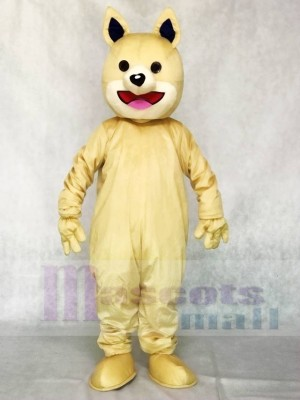 Parky Dog Mascot Costumes Animal