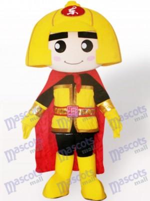 General Cartoon Adult Mascot Costume