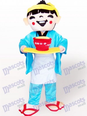 Fukada Doll Cartoon Adult Mascot Costume